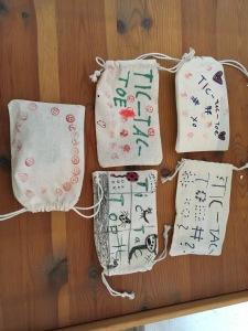 Spieltaschen